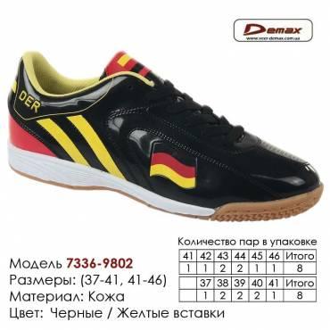 Кроссовки футбольные Demax кожа - 7336-9802 черные | желтые вставки. Купить кроссовки в Одессе.