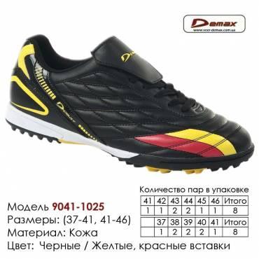 Кроссовки футбольные Demax сороконожки 41-46 кожа - 9041-1025 черные, желтые. Купить кроссовки в Одессе.