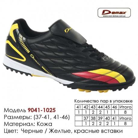 Кроссовки футбольные Demax кожа - 9041-1025 черные | желтые вставки. Купить кроссовки в Одессе.