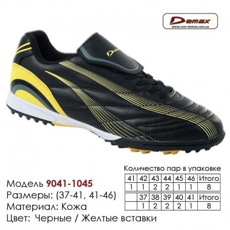 4138f22d Кроссовки футбольные Demax кожа - 9041-1045 черные | желтые вставки. Купить  кроссовки в