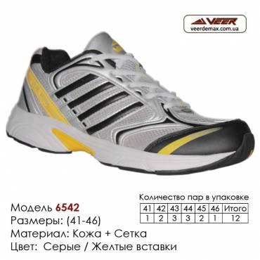 Спортивная обувь кроссовки Veer кожа - 6542 серые, желтые вставки. Купить в Одессе.