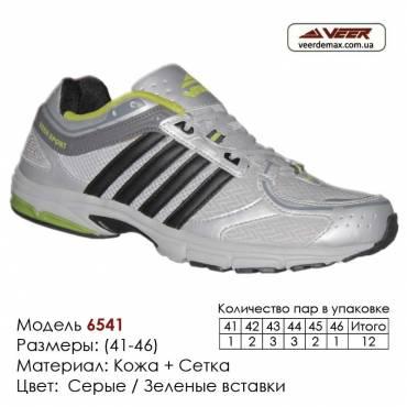 Кроссовки Veer сетка - 6541 серые | зеленые вставки. Купить кроссовки в Одессе.