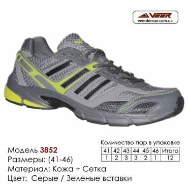 Спортивная обувь кроссовки Veer кожа - 3852 серые | зеленые вставки. Купить в Одессе.
