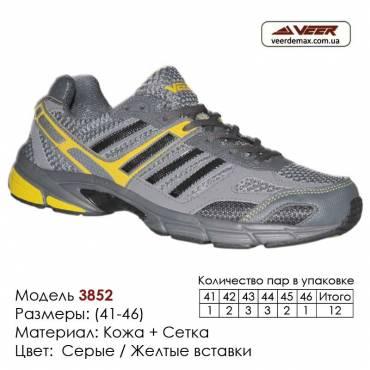 Спортивная обувь кроссовки Veer 41-46 сетка - 3852 серые, желтые вставки. Купить в Одессе.