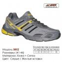 Спортивная обувь кроссовки Veer сетка - 3852 серые | желтые вставки. Купить в Одессе.
