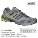 Спортивная обувь кроссовки Veer сетка - 3852 серые | зеленые вставки. Купить в Одессе.