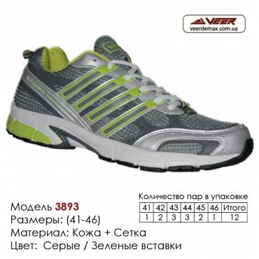 Спортивная обувь кроссовки Veer сетка - 3893 серые | зеленые вставки. Купить в Одессе.