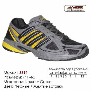 Спортивная обувь кроссовки Veer кожа - 3891 черные | желтые вставки. Купить в Одессе.