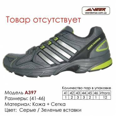 Кроссовки Veer сетка - a397 серые | зеленые вставки. Купить кроссовки в Одессе.