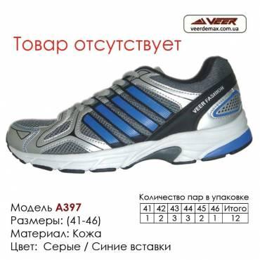 Кроссовки Veer сетка - a397 серые | синие вставки. Купить кроссовки в Одессе.