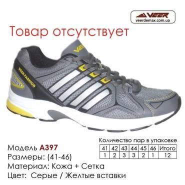 Кроссовки Veer сетка - a397 серые | желтые вставки. Купить кроссовки в Одессе.