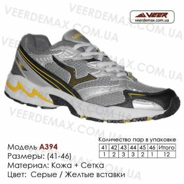Кроссовки Veer 41-46 сетка - A394 серые, желтые вставки. Купить кроссовки в Одессе.