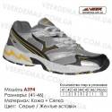 Кроссовки Veer сетка - A394 серые | желтые вставки. Купить кроссовки в Одессе.