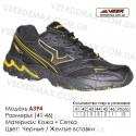 Кроссовки Veer сетка - A394 черные | желтые вставки. Купить кроссовки в Одессе.