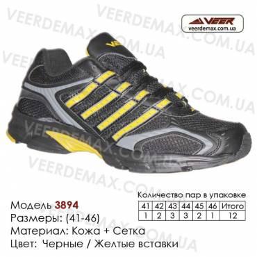 Кроссовки Veer сетка - 3894 черные, желтые вставки. Купить кроссовки в Одессе.