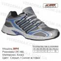 Кроссовки Veer сетка - 3894 серые | синие вставки. Купить кроссовки в Одессе.