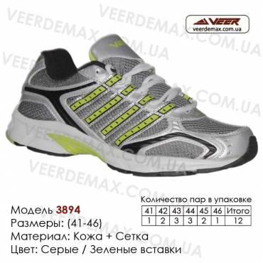 Кроссовки Veer сетка - 3894 серые, зеленые вставки. Купить кроссовки в Одессе.