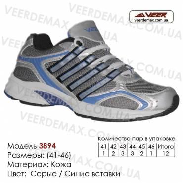 Кроссовки Veer сетка - 3894 серые, синие вставки. Купить кроссовки в Одессе.