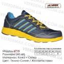 Спортивная обувь кроссовки кожа Veer в Одессе - 6715 темно-синие | желтые вставки. Купить кроссовки в Одессе.