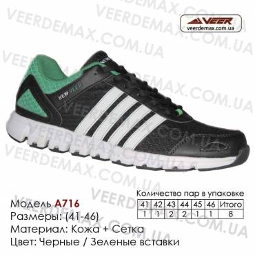 Спортивная обувь кроссовки Veer сетка - a716 черные | зеленые вставки. Купить в Одессе.