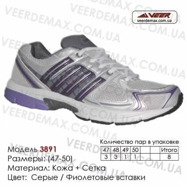 Кроссовки Veer сетка - 3891 - серые, фиолетовые вставки. Большие размеры. Купить кроссовки veer в Одессе оптом.