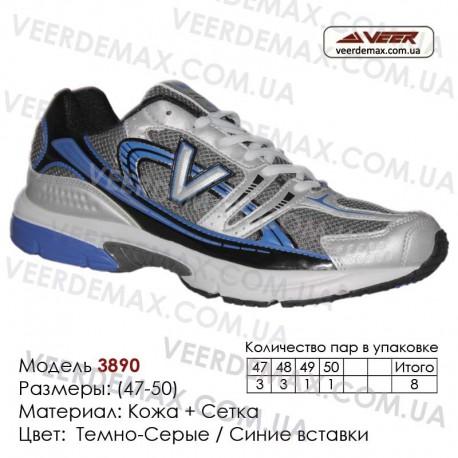 Кроссовки Veer сетка - 3890 - серые | синие вставки. Большие размеры. Купить кроссовки veer в Одессе оптом.