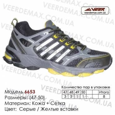 Спортивная обувь кроссовки Veer сетка - 6653 - серые, желтые вставки. Большие размеры.