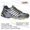 Спортивная обувь кроссовки Veer сетка - 6653 - серые | желтые вставки. Большие размеры кроссовки veer в Одессе.
