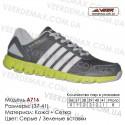 Спортивная обувь кроссовки Veer 37-41 сетка - a716 серые | зеленые вставки. Купить в Одессе.