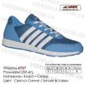 Спортивная обувь кроссовки Veer 37-41 сетка - 6767 светло-синие | белые вставки. Купить в Одессе.