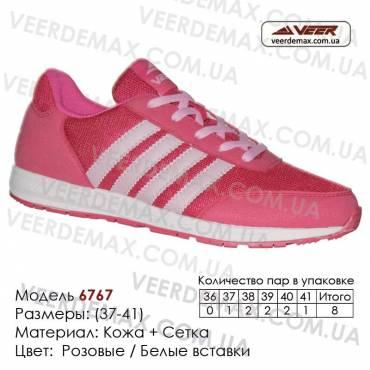 Спортивная обувь кроссовки Veer 37-41 сетка - 6767 розовые | белые вставки. Купить в Одессе.