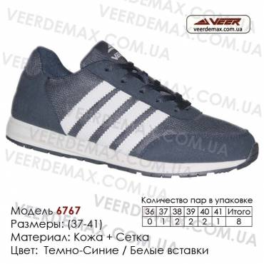 Спортивная обувь кроссовки Veer 37-41 сетка - 6767 темно-синие | белые вставки. Купить в Одессе.