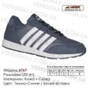 Спортивная обувь кроссовки Veer 37-41 сетка - 6767 темно-синие   белые вставки. Купить в Одессе.