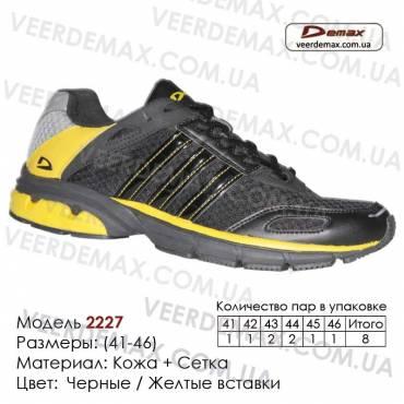 Спортивная обувь кроссовки Demax сетка - 2227 черные, желтые вставки. Купить спортивную обувь кроссовки в Одессе.