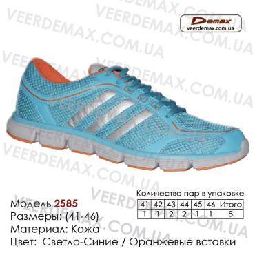 Спортивная обувь кроссовки Demax 41-46 сетка - 2585 светло-синие, оранжевые вставки.