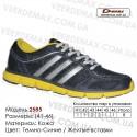 Спортивная обувь кроссовки Demax сетка - 2585 темно-синие   желтые вставки. Купить спортивную обувь кроссовки в Одессе.