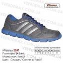 Спортивная обувь кроссовки Demax сетка - 2585 серые | синие вставки. Купить спортивную обувь кроссовки в Одессе.