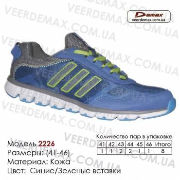 Спортивная обувь кроссовки Demax сетка - 2226 синие, зеленые вставки. Купить спортивную обувь кроссовки в Одессе.