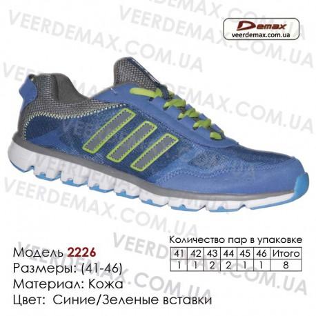 Спортивная обувь кроссовки Demax сетка - 2226 синие | зеленые вставки. Купить спортивную обувь кроссовки в Одессе.