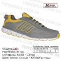 Спортивная обувь кроссовки Demax сетка - 2226 темно-серые | желтые вставки. Купить спортивную обувь кроссовки в Одессе.