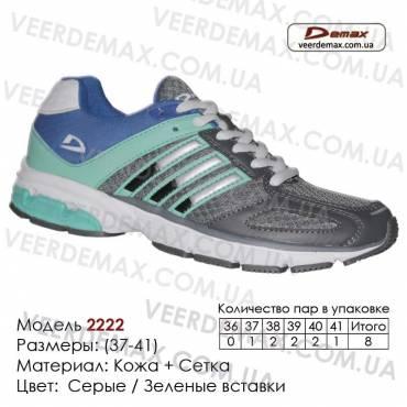 Спортивная обувь кроссовки Demax сетка - 2222 серые, зеленые вставки. Купить спортивную обувь кроссовки в Одессе.