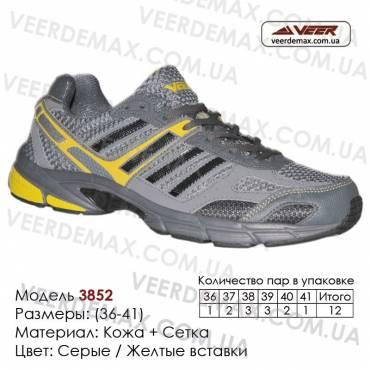 Кроссовки Veer 36-41 сетка - 3852 серые, желтые вставки. Купить кроссовки в Одессе.