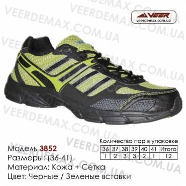 Кроссовки Veer 36-41 сетка - 3852 черные, зеленые вставки. Купить кроссовки в Одессе.