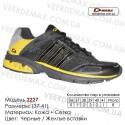 Купить спортивную обувь кроссовки Demax 37-41 сетка - 2227 черные | желтые вставки.