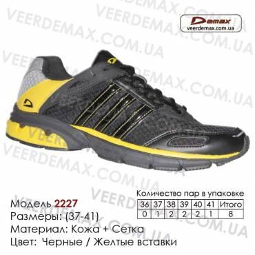 Купить спортивную обувь кроссовки Demax 37-41 сетка - 2227 черные, желтые вставки.
