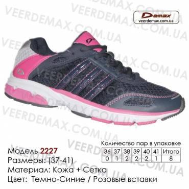 Купить спортивную обувь кроссовки Demax 37-41 сетка - 2227 темно-синие, розовые вставки.
