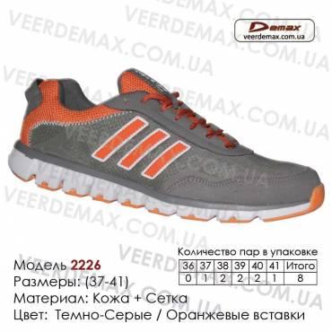 Купить оптом спортивную обувь кроссовки Demax 37-41 сетка - 2226 темно-серые, оранжевые вставки.