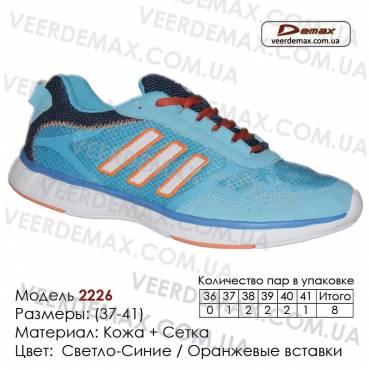 Купить оптом спортивную обувь кроссовки Demax 37-41 сетка - 2226 светло-синие, оранжевые вставки.