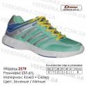 Спортивная обувь кроссовки Demax 37-41 сетка - 2578 зеленые | мятные