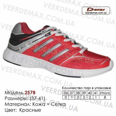 Спортивная обувь кроссовки Demax 37-41 сетка - 2578 красные